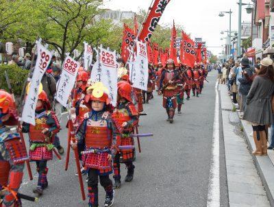 Joma Shinji w Japonii