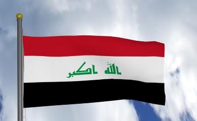 Święto Rewolucji (Irak)
