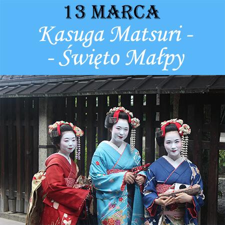 Kasuga Matsuri - Święto Małpy